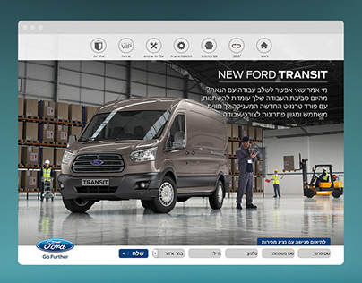 Ford Transit LP