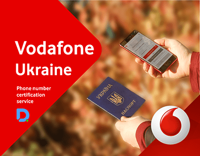 🔴 Vodafone Ukraine: Phone number certification service
