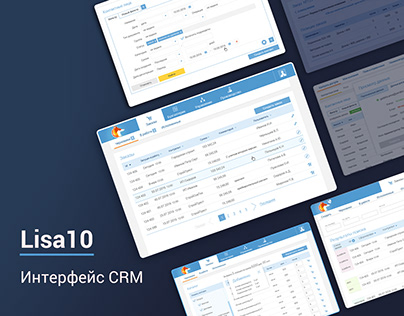 CRM for local business (bending of tinplate)