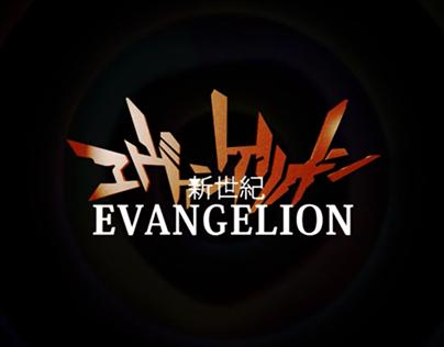 Neon Genesis Evangelion Title Sequence Redesign