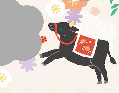 Japanese New Year greetings
