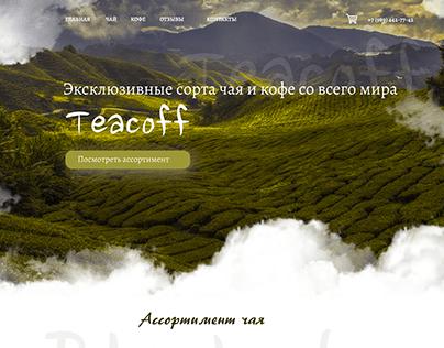 Tea - UI/UX Design