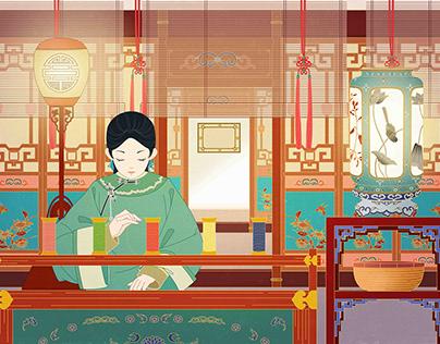 故宫博物院 宫囍 • 龙凤呈祥