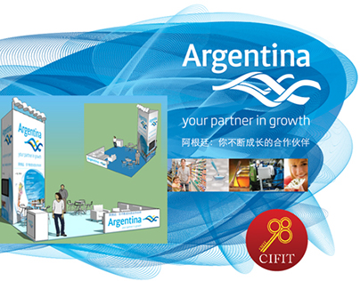 Argentine stand. CIFIT 2015, Xiamen, China