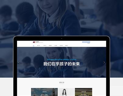 Union Education Web
