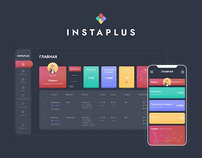Instaplus — легальное продвижение в Instagram(редизайн)
