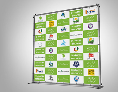 Press Wall Stand Banner and Invitation Cards