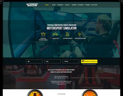 Landing page Motorsport Simulator