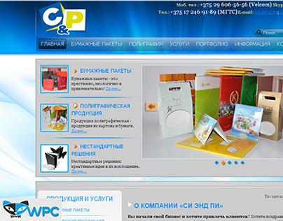 www.c-p.by - Belarus [2013-2015]