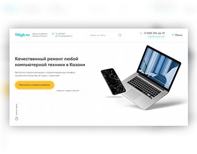 phone repair site