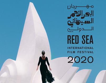 Red Sea Film Festival Promos