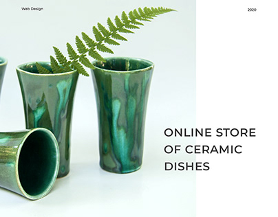 E-commerce | Online store of ceramic dishes
