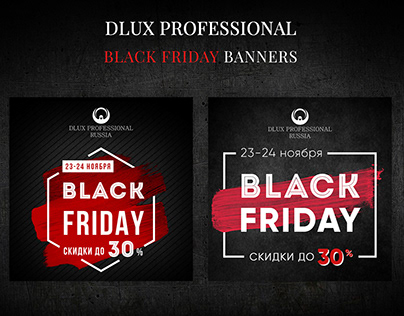 Баннер BLACK FRIDAY (Banner design)