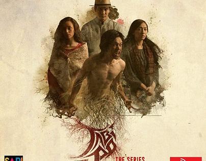 nilalang full movie hd download