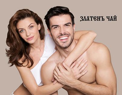 Zlaten Chai web design