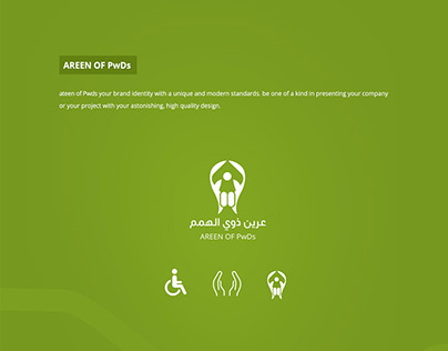 Areen of Pwds
