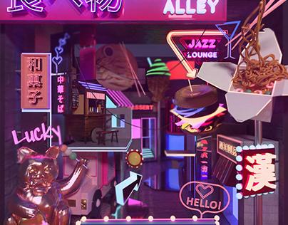 3D Poster: Neo-Noir: Tabemono Alley