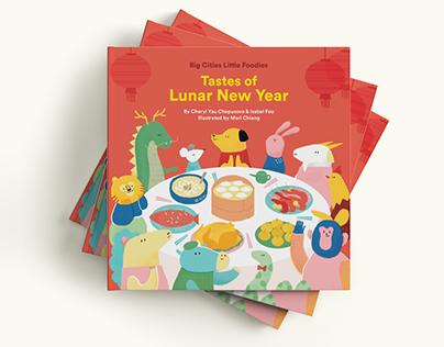 《Tastes of Lunar New Year》Children's Book Illustration
