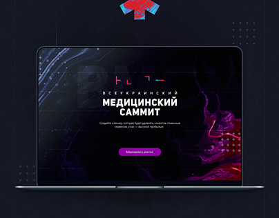 Branding of the All-Ukrainian Medical Summit