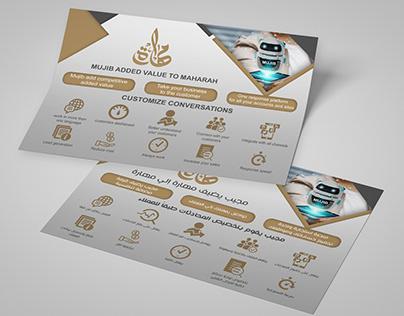 Flyer Design Mahara