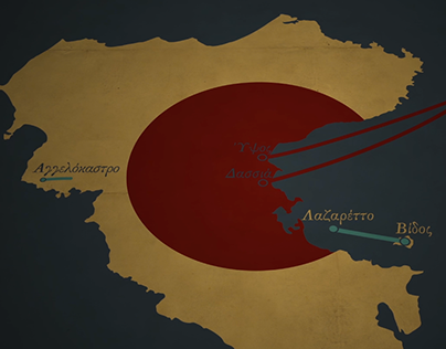2D Animated Maps for Documentary