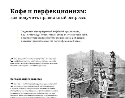 Типографика/Typography