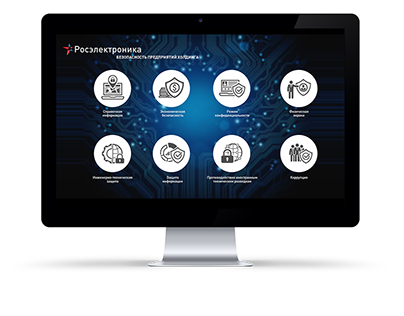 Roselectronics security monitoring system