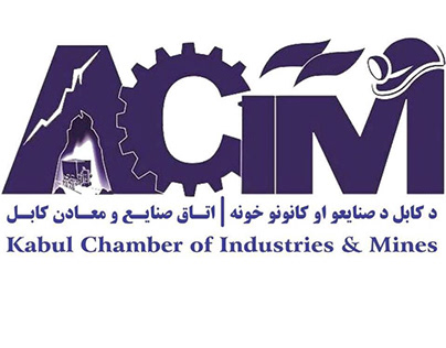 Kabul Chamber of Industries & Mines