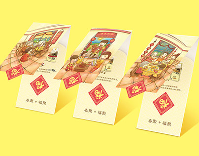 Homesoy Red Packet (AngPao)