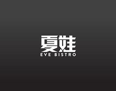 Logo design for Eve Bistro