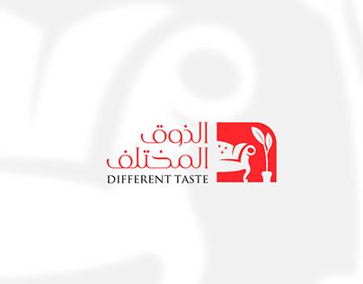شعار الذوق المختلف logo Different Taste