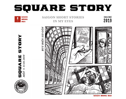 SQUARE STORY