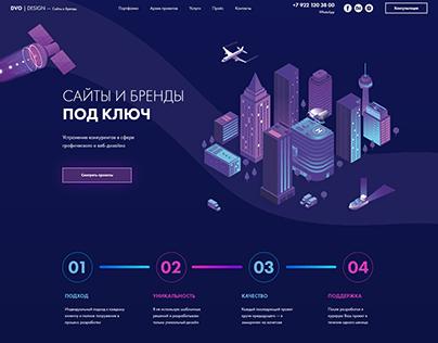 Dvo | Design