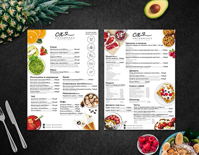 "Menu for smoothie point ""Смузи & Хлеб"""