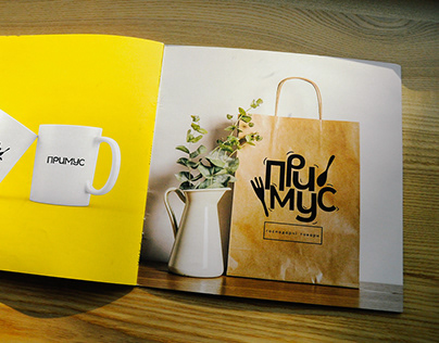 brand book for household goods shop