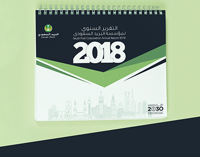 Saudi Post Corporation Annual Report 2018