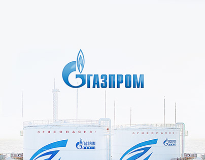 Magazine for Gazprom Company