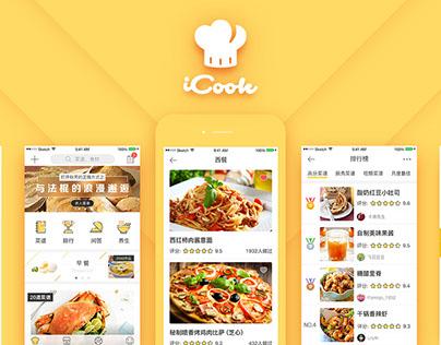 App UI Design_iCook