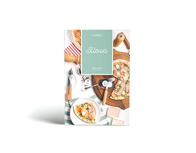 Сочное меню для пиццерии Домино
