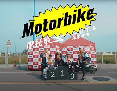 兄弟本色 Motorbike_Title Design