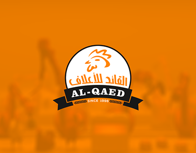 Al-QAED FEED | Re-branding proposal