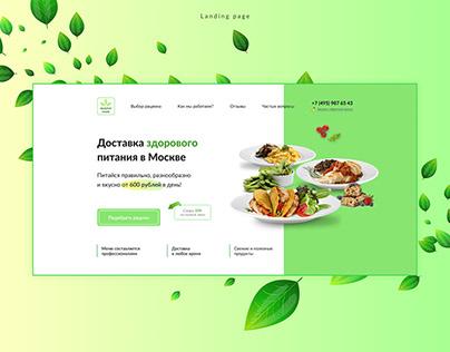 Дизайн лендинга HealthyFood