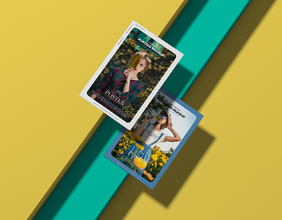 Elegant Brand Posters Mockup Free Vol 2