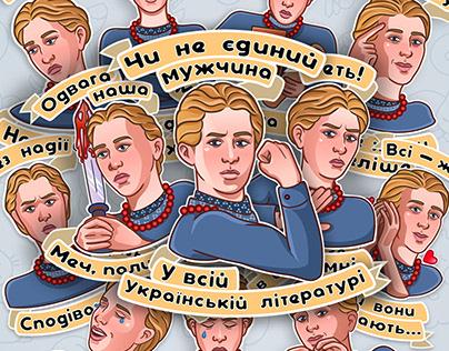 Ukrainian stickers