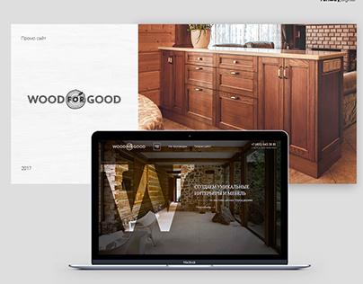 Woodforgood website design