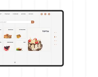 Яблонька | redesign of the bakery's website