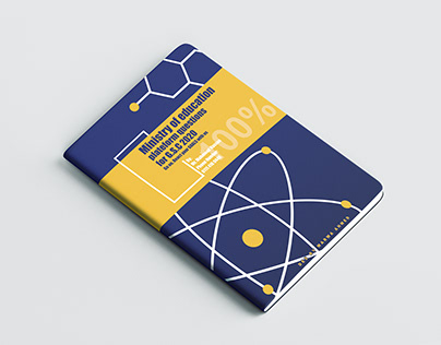 Cover of Chemistry book
