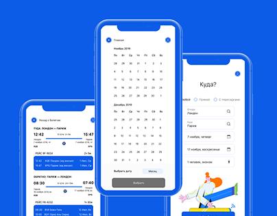 Avia App