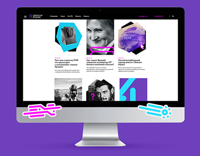 Website for the Telecom-Birzha