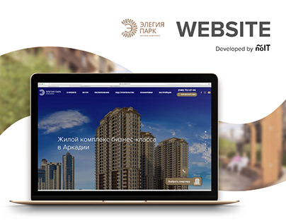 Website development for residential complex Elegy Park